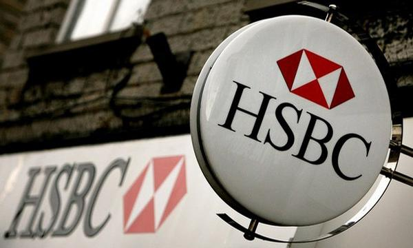 HSBC offers global service for Islamic fund managers